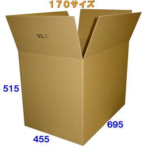 【法人様向け】170サイズ クラフトダンボール箱5枚※この商品は西濃運輸での配送です※※沖縄と離島は対象外となります※