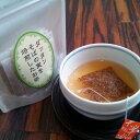 日穀製粉 ダッタンそば茶 ティーバッグ10袋入
