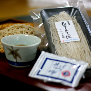 霧下生そば【手打ち 冷凍麺】江戸前二八蕎麦(つゆ付) 2人前