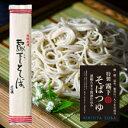 霧下そば乾麺 5袋+そばつゆ付きセット