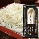 霧下【更科そば 冷凍生麺】(つゆ付) 4人前