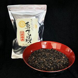 殻付き 霧下そばの実【国産 玄蕎麦】白神山地 業務用10kg