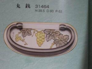 金具 取っ手 つまみ 高級金具・ぶどう 商品番号kanaguM-1【smtb-F】