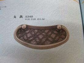 金具 つまみ 取っ手 DIY七宝透丸かん座付足幅50mm銀古美 商品番号6165349