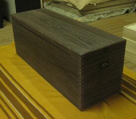 桐箱 木製 木箱 オリジナル 総桐三味線収納庫・2丁入れ・時代仕上げ 製造直売 商品番号 1987H