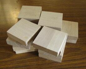 桐 材木 板材 DIY 桐材・端材・52枚組 製造直売 商品番号 kiri2