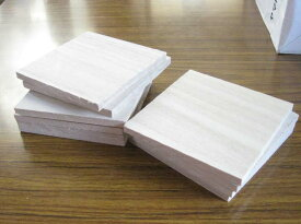 桐木材DIY工作端材 アウトレット桐端材90x90x6mm・10枚組製造直売 商品番号kiri14