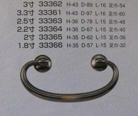 金具DIY建具ツマミ引手取っ手 丸座付丸かん・古美色・足幅54mm 3寸 商品番号61633362