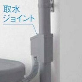 リクシル エコリス用接続キット(住宅たて樋用)