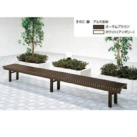 リクシル 新日軽 受注生産品 独立タイプ ぬれ縁3型 1.5間×450  『濡れ縁』 オータムブラウン