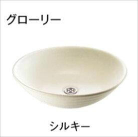 東洋工業 ウォータービュー 陶器パン グローリー シルキー   『(TOYO) トーヨー』