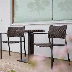 かじ新 RAUCORD ORIO+OLBIA スタッキングアームチェア×2+ダイニングテーブル×1 『ガーデンファニチャー』 *クッション料金含みます ダークブラウン