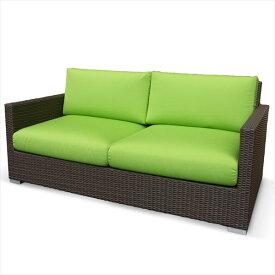 かじ新 RAUCORD ELBA ソファ 2シート 『ガーデンチェア ガーデンファニチャー』 *クッション料金含みます ダークブラウン