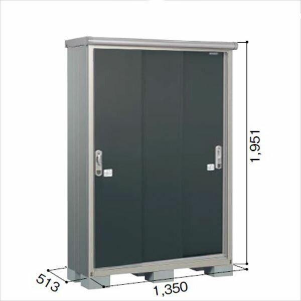 ヨドコウ ESE/エスモ ESE-1305A SM 小型物置  『追加金額で工事も可能』 『屋外用収納庫 DIY向け ESD-1305Aのモデルチェンジ』 スミ