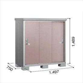 ヨドコウ ESE/エスモ ESE-1507E MR 小型物置  『追加金額で工事も可能』 『屋外用収納庫 DIY向け ESD-1507Eのモデルチェンジ』 メタリックローズ