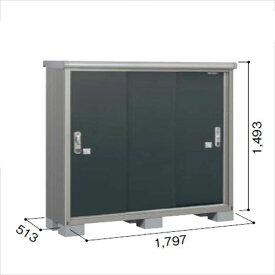 ヨドコウ ESE/エスモ ESE-1805E SM 小型物置  『追加金額で工事も可能』 『屋外用収納庫 DIY向け ESD-1805Eのモデルチェンジ』 スミ