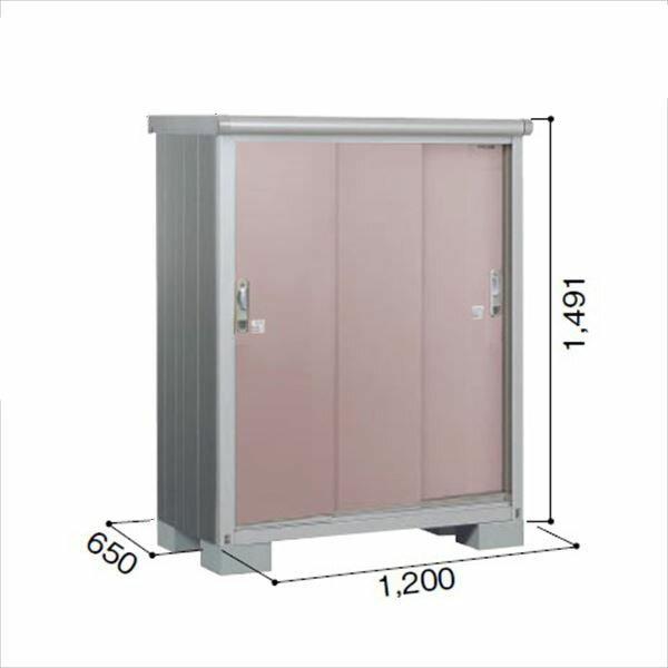 ヨドコウ ESE/エスモ ESE-1206E MR 小型物置  『追加金額で工事も可能』 『屋外用収納庫 DIY向け ESD-1206Eのモデルチェンジ』 メタリックローズ