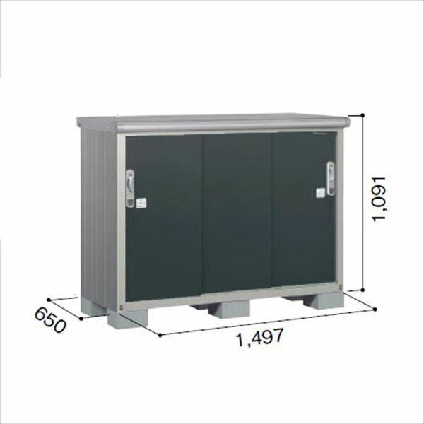 ヨドコウ ESE/エスモ ESE-1506Y SM 小型物置  『追加金額で工事も可能』 『屋外用収納庫 DIY向け ESD-1506Yのモデルチェンジ』 スミ