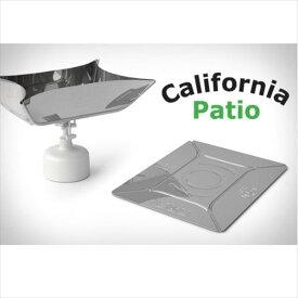 カリフォルニア パティオ バーベキューアクセサリー フラットポット