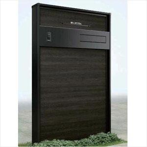 YKKAP 機能門柱 ルシアスウォール 01型セット(口金ポストタイプ) 照明なし W10・Lタイプ UYA-01 *表札は付属しています。