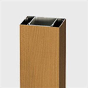 リクシル TOEX デザイナーズパーツ 柱材 55×70 横張り用 L2200 強化木材用塗装色 8TYF35□□ 『外構DIY部品』