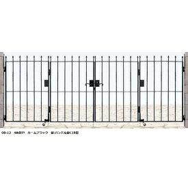YKKAP シャローネシリーズ トラディシオン門扉7型 07-12 門柱・4枚折戸セット カームブラック