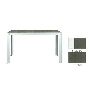 クレスコ クッキンガーデン 長方形テーブル(2〜4人用) T1208「脚部分は現地にて組立」 『ガーデンテーブルセット』