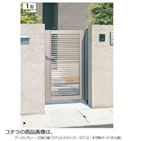 三協アルミ ニューカムフィ1型門扉 0912 片開き 門柱タイプ MV-1