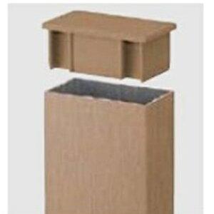 リクシル TOEX デザイナーズパーツ 角面材用キャップ 20×30用 2個入り 単色 8TYE13□□ 『外構DIY部品』