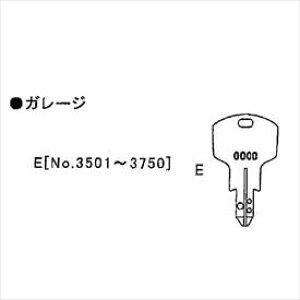 イナバ物置 物置用 スペアキー ガレージ(三和シャッター)「No.3501〜3750」用 *受注生産につき、納期は約4週間かかります 『物置の鍵が紛失したときに』
