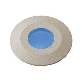 タカショー ダウンライト(ローボルト) ミニフラットライト2型 HCD-B03G #73172500 *LED交換不可 『エクステリア照明 ライト』 グレイッシュゴールド/LED色:青