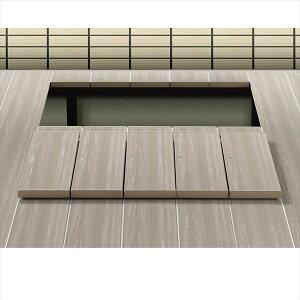 三協アルミ ラステラ オプション 点検口セット 床板受け ワイド床板5枚用 大引き内側 NRTN-UUR 『ウッドデッキ 人工木 材料』 ブラック