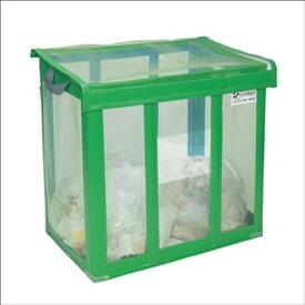 テラモト 自立ゴミ枠 折りたたみ式 緑 DS-261-001-1 900×600×800mm 430L 『ゴミストッカー ゴミ収集庫』 『ゴミ袋(45L)集積目安 9袋、世帯数目安 4世帯』