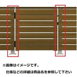 YKKAP ルシアスデッキ門扉A01型 デッキ門扉用柱(2本で1組) ベースプレート施工(控え金具付き) (受用)端柱+(吊元用)端柱 T100 ウッドデッキ 門扉 人工木 樹脂 diy 複合カラー