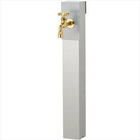 ユニソン リーナアロン 650スタンド シングル 蛇口(ゴールド)1個セット 上部蛇口 シングル付 『立水栓セット(蛇口付き)』  シルバー