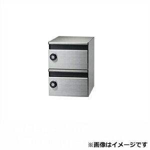 田島メタルワーク 集合住宅用 郵便受箱 MX-17-2 ヘアライン BL-A4 たて型モデルタイプ 2段 シリンダー錠(受注生産品) 『集合住宅用ポスト メイルボックス』 へアライン