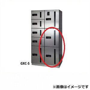田島メタルワーク マルチボックス MULTIBOX GXC-5 下段タイプ 中型荷物用 スチール 『集合住宅用宅配ボックス マンション用』