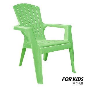 TOSHO キッズアディロンダックチェアー アメリカ製 プラスチック素材 #8460-08-3731 サマーグリーン