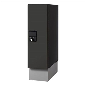 『350ml缶24本入りケースが納まる』 ナスタ 宅配ボックス 据置タイプ スマート 本体+台座セット 前入前出 KS-TLU160-S550-BK/KS-TLU160-SH100『一戸建て用 屋外』 ブラック