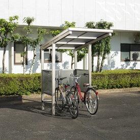 サイクルポート キロスタイル 自転車スペース 積雪20cm仕様 間口12 側面・背面1段パネル BS-1201 2台用 『アルミ製 家庭用 駐輪 自転車置き場 屋根』