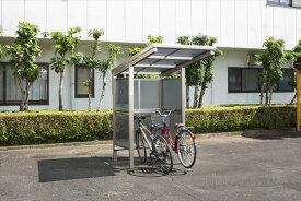 サイクルポート キロスタイル 自転車スペース 積雪20cm仕様 間口12 側面・背面2段パネル BS-1201 BS-P1201 2台用 『アルミ製 家庭用 駐輪 自転車置き場 屋根』