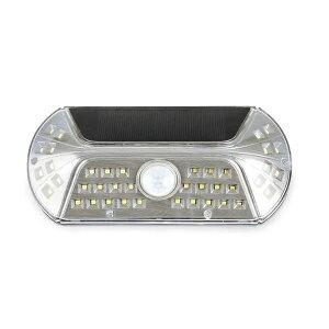 キシマ ビジル VIGIL ソーラー人感センサーライト シルバー KL-10379 【オシャレ ガーデンライト ソーラーライト】 シルバー