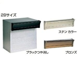 四国化成 アルメールKH1型 2Bサイズ (一般仕様)切り欠き 5cm 『郵便ポスト』