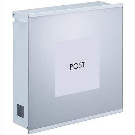丸三タカギ ポスティーレ アクリルタイプ (壁付け&スタンド取付) 名入れなし PTA-3 アルマイト色 『郵便ポスト』