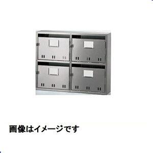 神栄ホームクリエイト MAIL BOX BL集合郵便箱(SA型) 2段3列 SK-106S 『集合住宅用郵便受箱 旧メーカー名 新協和』