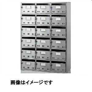 神栄ホームクリエイト MAIL BOX BL集合郵便箱(SH型) 6段2列 SK-112HBL 『集合住宅用郵便受箱 旧メーカー名 新協和』