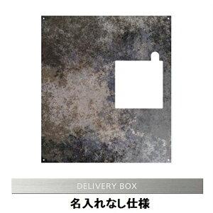 エクスタイル 宅配ボックス コンボ 推奨パネル マテリアル 錆び 名入れ無し コンパクトタイプ 左開きタイプ(L) ECOPC-55-L-1 マテリアル 錆び