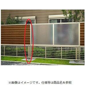 YKKAP 自立建て用2段支柱 T150 控え柱なし (シンプレオフェンスシリーズ)(ルシアスフェンスH05型・F01型〜F04型)用 『アルミフェンス 柵』