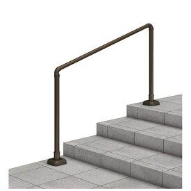 三協アルミ クリエフリー2S 歩行者用補助手すり 1スパンセット ベースプレート支柱タイプ アルミ形材タイプ