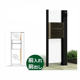 YKKAP ルシアスポストユニットBP02型 演出照明タイプ 本体(R) UMB-BP02 エクステリアポストT10型 アルミカラー *表札はネームシールです 門柱 機能門柱 ポスト おしゃれ 照明付き